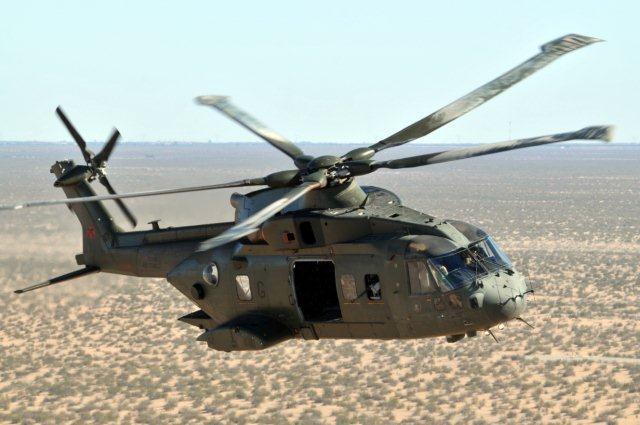Elicottero Marina Militare : Agustawestland si allea con northrpp grumman per l