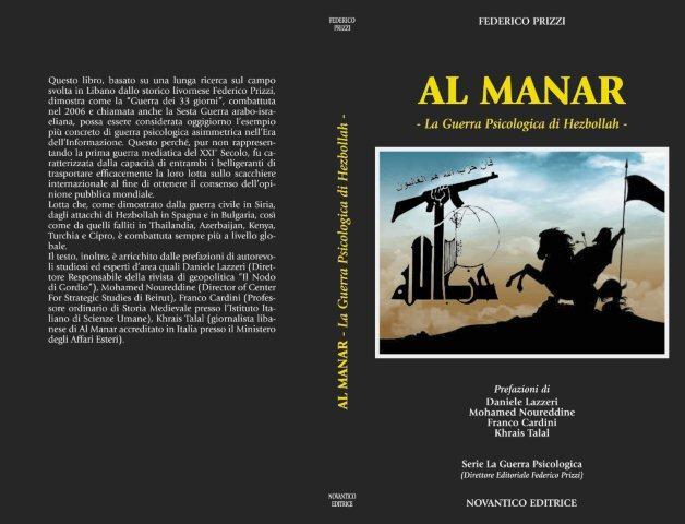 Cop-Al-Manar