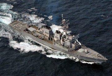 1024px-USS_Ross_DDG-71_2