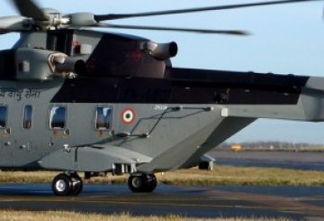 AgustaWestland-AW101-Helicopter-ZW-4301-Indian-Air-Force-022-600x200