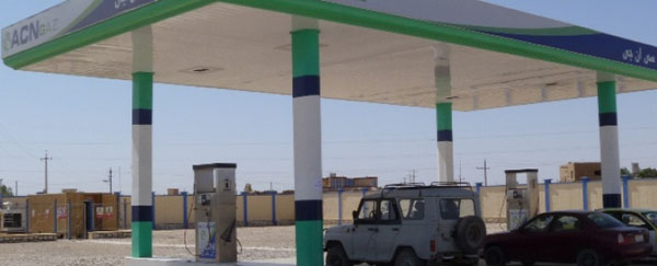 CNG_Station