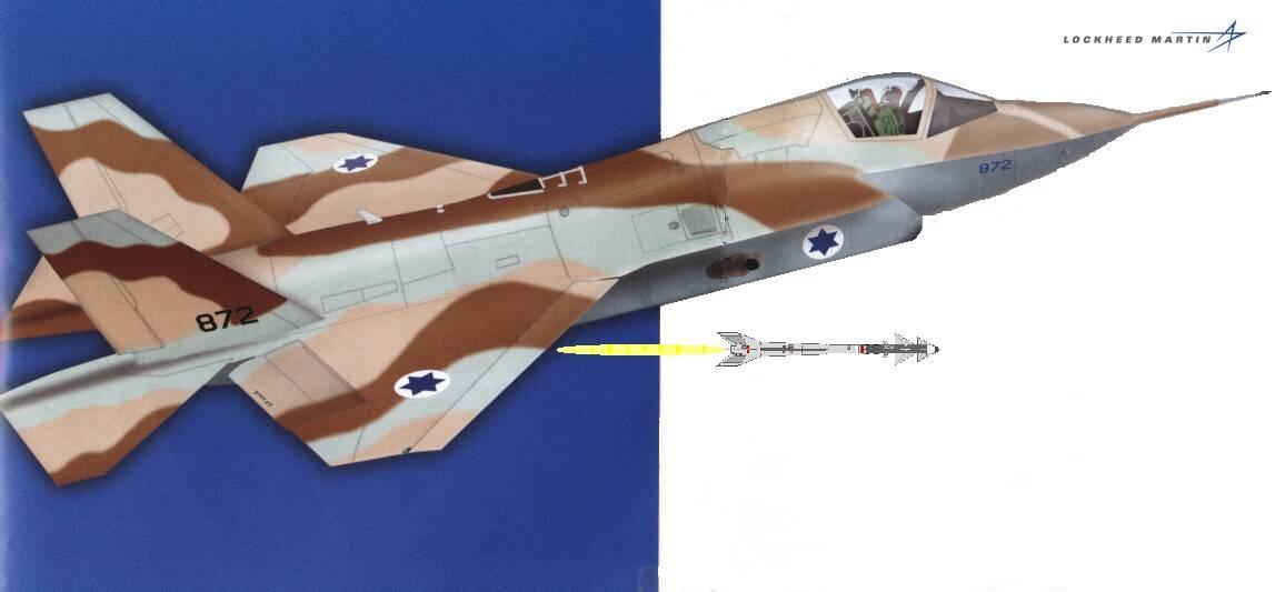 F-35-IDF-AF