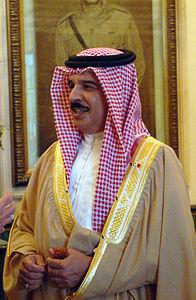 Hamad-Bin-Isa-Al-Khalifa