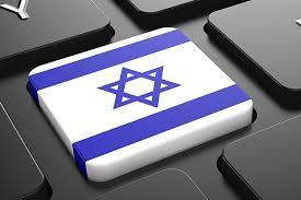 Israel-cyb