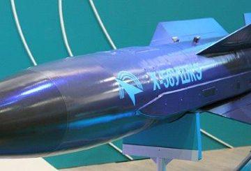 KTRV-Kh-58UShKE-VVK-1S