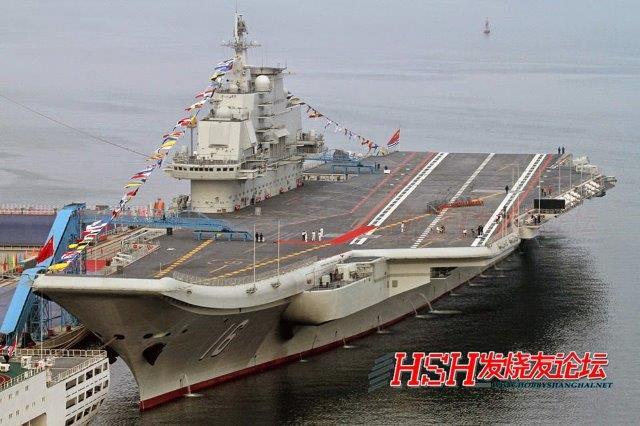 Liaoning-CV-16