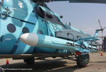 Mi17_EP_SN-2104_3