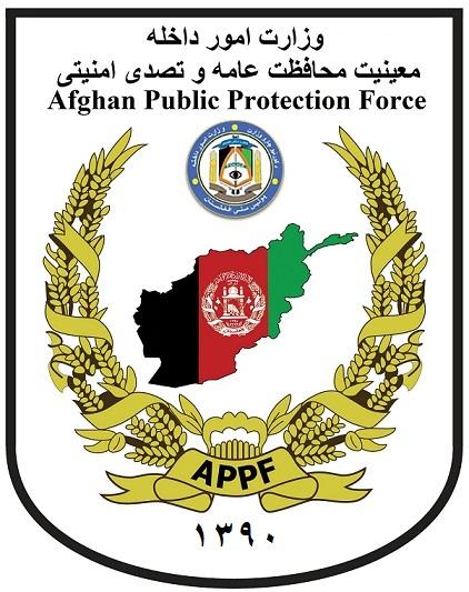 appf_logo