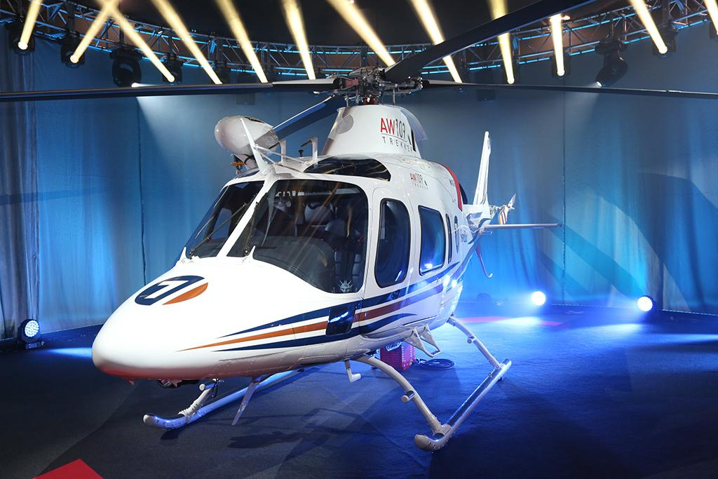 aw1123_aw109_trekker_unveiling