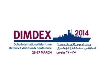 dimdex_logo_102213_344x231_5_344x2311