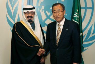 large_King-Abdullah-Ban-Ki-moon-UN_INTERFAITH_CONFERE_Meye