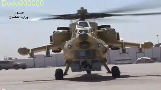 Elicottero Havoc : L iraq riceve altri mi ne e apprezza i sukhoi su