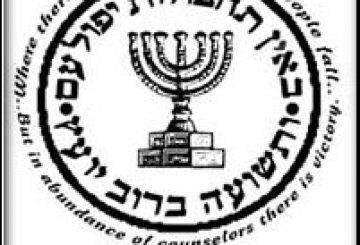 mossad-focus-on-israel