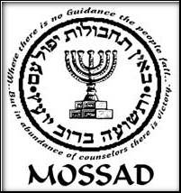 mossad-focus-on-israel