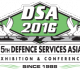 official-logo-dsa2016