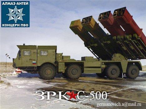 s-500_2