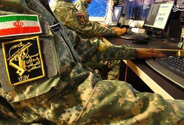 IranCyberArmy-1
