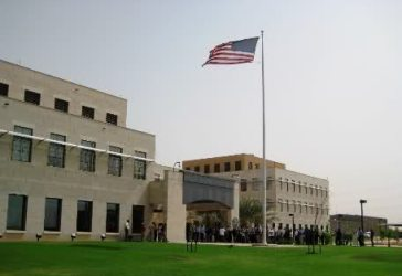 us_embassy_khartoum-5254f-2-fe2f1