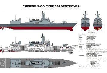 type55ship