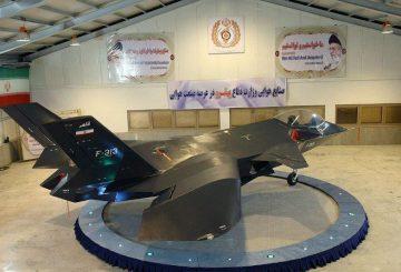 Iran F-313