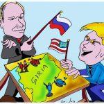 Siria i contendenti