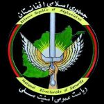 National_Directorate_of_Security_logo