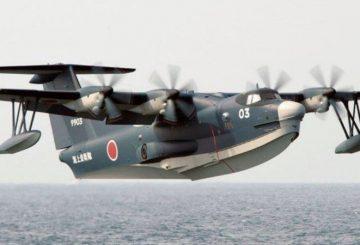 Japan_aircrfat_main