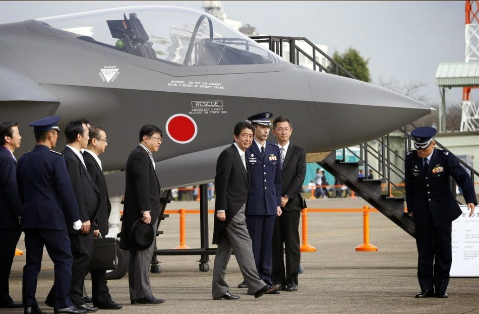 Japanese F-35 makes debut on Japan Air Self-Defense Force 60th anniversary parade 1