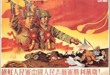 Propaganda-showing-Chinese-and-Koreans-killing-US-soldiers