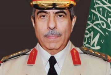 2016-abdulrahman-bin-saleh-al-bunyan