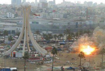 Bahrein image