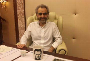 Taweed bin Talal Reuters