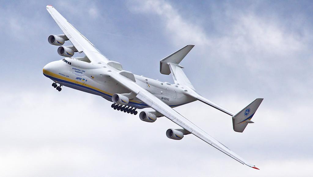 AN-225-large_tcm87-3497