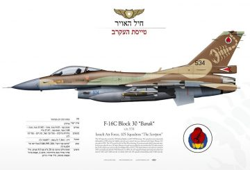 f-16c-barak-534-iaf-105-tayeset-lw-20