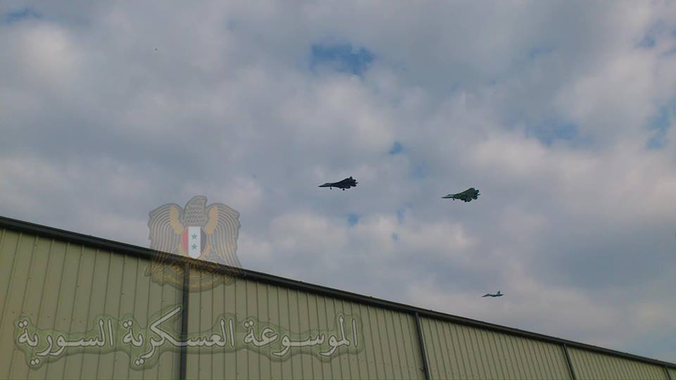 Risalente Kandahar Airfield