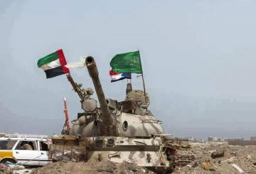 UAE-tank