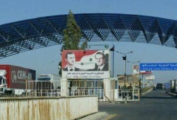 Jordan-sets-date-for-the-opening-of-Nasib-border-crossing