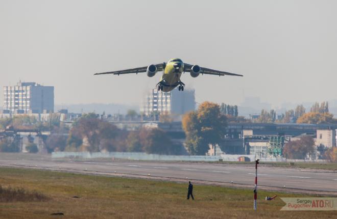 10_An-148-100E_Ato.ru (002)
