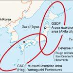 Tokyo avvia le verifiche per dispiegare il sistema antimissile Aegis Ashore
