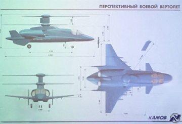 8_3_airbase.ru (002)