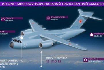 5_Il-276_izvestia (002)