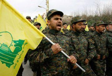 hezbollah-567715.660x368