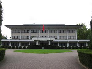 驻比利时大使馆