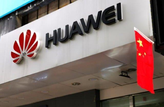 Cina-_Huawei_-_flag