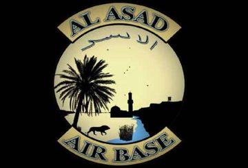 Al_Asad_Air_Base_Patch_2007