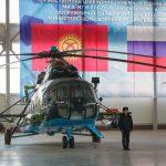 3_Kirghizistan_MofDefense (002)