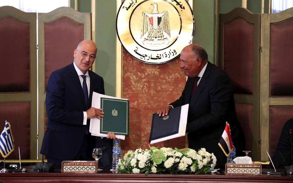 Greek Egypt Agreement Cairo
