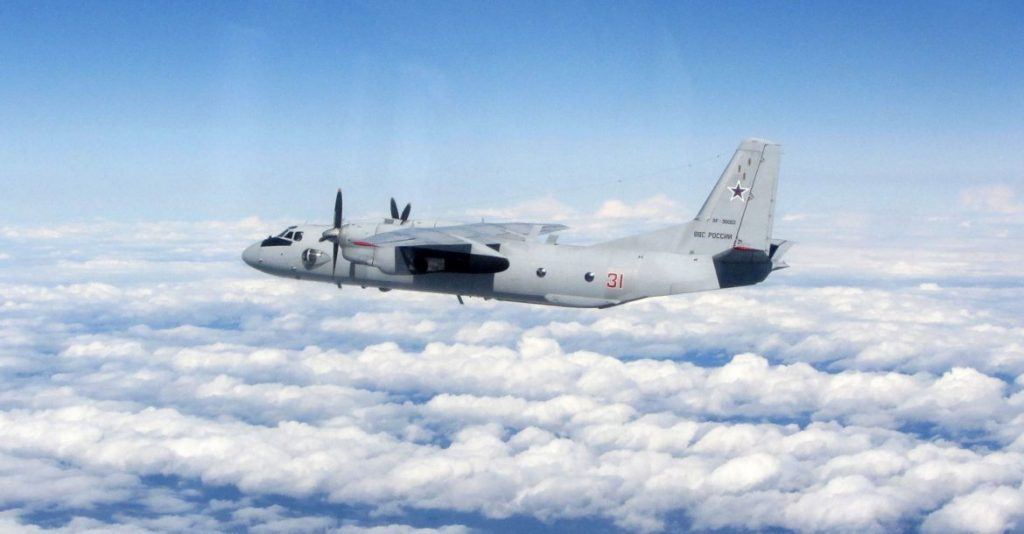 Image of an Antonov An26 'Curl' transport aircraft, taken from a RAF Typhoon aircraft during a QRA (Quick Reaction Alert) intercept. RAF Typhoons were scrambled to intercept multiple Russian aircraft as part of NATO's ongoing mission to police Baltic airspace. The Typhoon aircraft, from 3 (Fighter) Squadron, were launched after four separate groups of aircraft were detected by NATO air defences in international airspace near to the Baltic States.