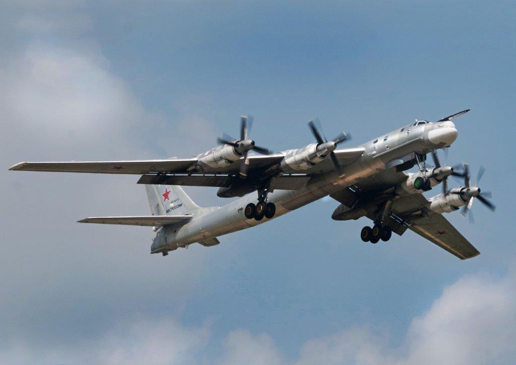 Ту-95МС (5)
