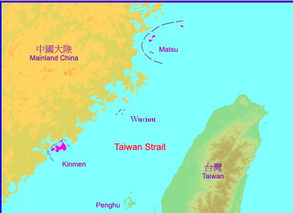Kinmen,Matsu,Wuciou